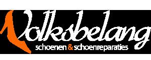Volksbelang Schoenen Helmond Logo